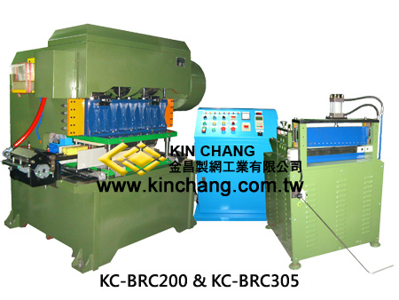 Brick reinforcement machine, coil mesh machine - Kin Chang